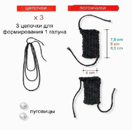Для украшения крючком вывязываем цепочки