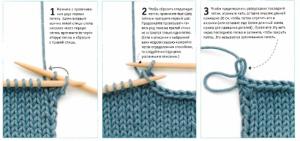 Как заканчивать вязание спицами