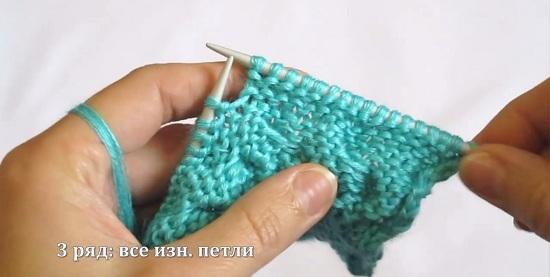 Вязка плетенка спицами схема