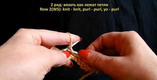 Накиды провязываем только изнаночными петлями
