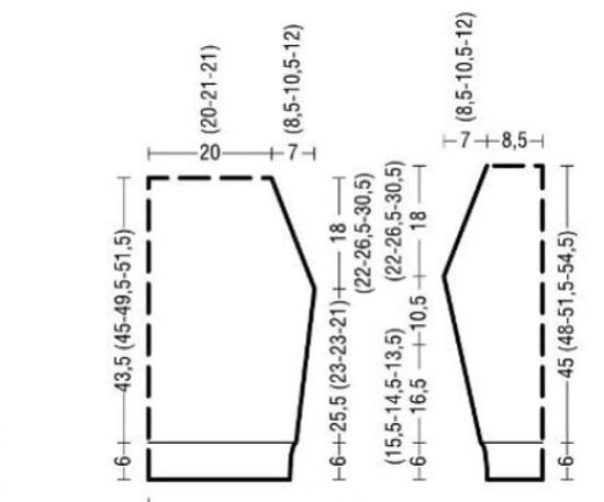 Реглан делайте на высоте (от нижней планки) 25,5 см